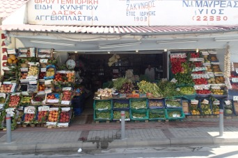 Mainland Greece, roadside refreshments